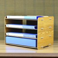 办公用品a4纸文件夹收纳架置物资料箱档案管理柜多层桌面储物盒子 浅棕色 4层Y017柚木