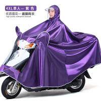 摩托车雨衣单人双人男女电动自行车骑行加大加厚防水雨披