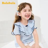 巴拉巴拉童装女童衬衫短袖洋气儿童衬衣夏季学院风小童宝宝上衣棉