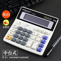 大号语音计算器 电脑键真人发音 财务办公太阳能大按键计算机