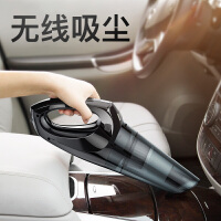 Baseus倍思 车载手持吸尘器车用大功率便携吸尘器
