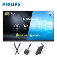 飞利浦4K智能会议平板 旗舰版65英寸电子白板教学一体机视频会议触摸显示器65BDL3352T+OPS(i5)