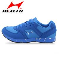 新海尔斯 超轻透气慢跑鞋减震防滑马拉松跑步鞋运动鞋
