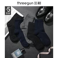 三枪 袜子男 6双装 男士短袜棉质商务时尚防臭保暖男袜