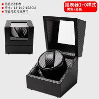 转表器自动机械表转表器摇表器上弦器摇摆器晃表器上链盒手表收纳存放盒