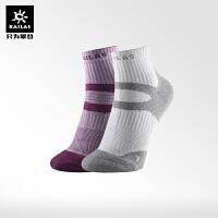 凯乐石户外运动袜女士春夏新款吸湿排汗透气低帮徒步袜(两双装)
