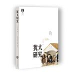 �q太研究.第9�