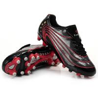 足球鞋Tiebao/铁豹碎钉耐磨塑胶训练男鞋A8324
