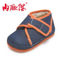 内联升 童 棉鞋 千层底牛仔儿童棉鞋 宝宝布鞋 短毛绒 保暖鞋 老北京布鞋 5413C/5361C