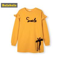 巴拉巴拉童装女童上衣儿童卫衣2019新款秋装中大童洋气甜美百搭潮