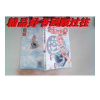 【二手旧书9成新】公主驾到(5 漫画版)/中国卡通漫画书 /热麦漫画 中国少年儿童出