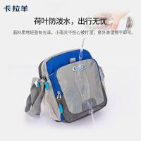 卡拉羊斜挎包男包女包休闲户外运动背包竖款单肩包斜跨旅游小包包