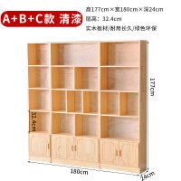 实木书柜落地带门柜子储物柜松木书架组合简约现代原木置物柜 0.6米宽