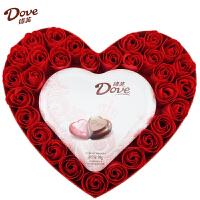【包邮】德芙(Dove) 礼盒 98g 摩卡榛仁和牛奶夹心巧克力+香皂花 多种款式任选