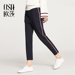 欧莎2018春装新款女装撞色侧边运动休闲裤A52006