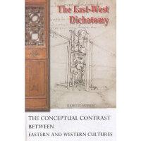 东风与西风:一个德国人眼中的中西方文化 英文版 (德)裴德思 外文出版社 9787119085821