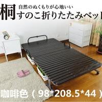 日本实木环保单人折叠床午睡床办公室午休床木板床陪护床护腰床 棕色木板(外径98*208.5*44) 送配套床垫
