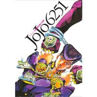 现货 日版 JOJO6251 荒木飞吕彦的世界 画集 设定集