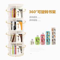 创意学生360度书柜 落地转角置物架 书房客厅多功能旋转书架收纳