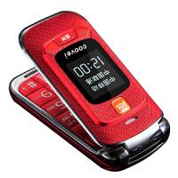 酷维F189 移动老人翻盖手机大字大声大屏男女款老年手机超长待机