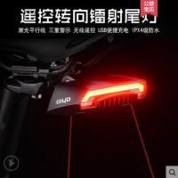 智能遥控山地车LED警示灯自行车灯骑行激光尾灯转向灯R1配件