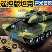 军事模型充电动汽车遥控坦克车越野车玩具大炮儿童男孩3-6周岁2岁