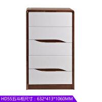 五斗柜 实木抽屉式收纳柜子简约现代储物柜橱北欧客厅三斗 组装
