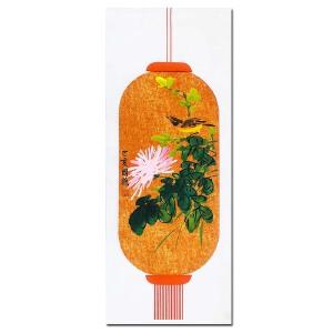 中国书画家协会常务理事  欧阳国德《菊花》LL560