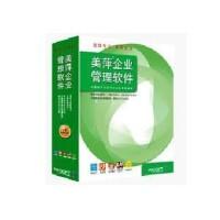 美萍物业管理软件系统标准单机版(1480)
