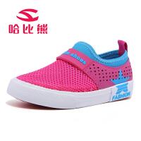 哈比熊童鞋新款男童透气童鞋女童网面中大童休闲帆布鞋运动鞋