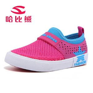 【618大促-每满100减50】哈比熊童鞋新款男童透气童鞋女童网面中大童休闲帆布鞋运动鞋