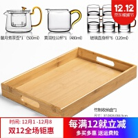 玻璃茶具套装日式功夫茶杯简约透明办公室用小套茶盘泡红茶壶家用