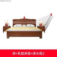 现代新中式全实木床1.8米橡木床1.5m双人床高箱储物婚床卧室家具 +乳胶床垫
