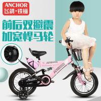 飞鸽铁锚儿童自行车女孩2-3-4-6-7-8-9-10岁车男孩童车宝宝脚踏单