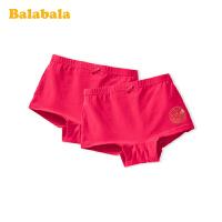 巴拉巴拉女童内裤三角裤小学生儿童短裤女底裤本命年红内裤两条装