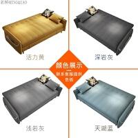 北欧沙发床可折叠客厅单双人1.8三人2米小户型多功能两用抖音储物 1.8米-2米