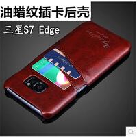 三星s8 手机壳三星s8 plus note8手机壳保护套 三星S7 edge手机壳套真皮s6 edge+手机套插卡皮