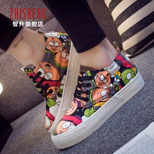 2018春季帆布鞋女生韩版内增高厚底单鞋低帮系带休闲时尚女鞋学生板鞋