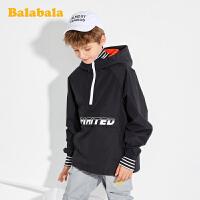 巴拉巴拉男童外套2020新款春装儿童上衣轻薄潮酷时髦男中大童衣服