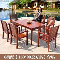 酒吧桌椅 户外实木桌椅户外家具休闲防腐木碳化木桌椅组合