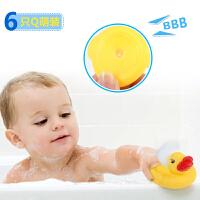 小黄鸭宝宝洗澡玩具儿童洗澡小鸭子游泳婴儿玩具宝宝水上戏水玩具