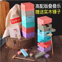 儿童益智叠叠乐积木叠叠高桌面亲子游戏玩具层层叠