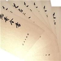 【旧书二手书9成新】艾思奇全书(1-8卷)/艾思奇 著