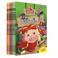 猪猪侠 积木世界的童话故事(9本套装)