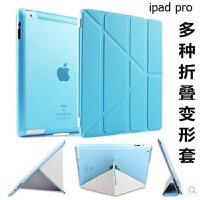 苹果爱派 ipad2/3/4 超薄保护套iPad5 /air1保护套 iPad6 /Air2 保护套 折叠ipadpr