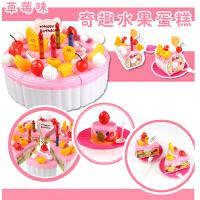 儿童过家家厨房玩具套装DIY生日蛋糕切切乐女孩玩具益智娃娃玩具