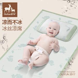 欧孕婴儿凉席儿童幼儿园宝宝小席子午睡夏季冰丝新生儿婴儿床宝宝草席