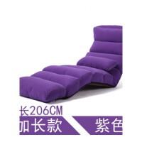 20190402191309047懒人沙发单人榻榻米可折叠沙发床现代简约卧室阳台飘窗小躺椅椅子