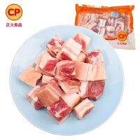 正大猪肉 精品五花肉块 1kg