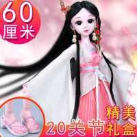 60厘米古装喜亚芭比换女孩大号公主娃娃套装单个超大洋娃娃玩具衣